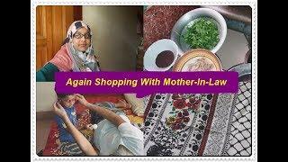 Bangladeshi Vlogger || Shopping With Mother-In-Law || BD Tour Vlog 23|| Bangladeshi Daily Vlog.