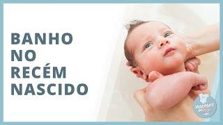 COMO DAR BANHO NO RECÉM NASCIDO DE FORMA CORRETA (PASSO A PASSO)