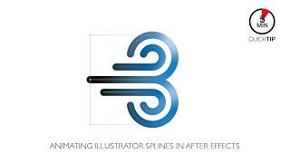 Відсікання шлях - анімації ілюстратор сплайни після ефектів