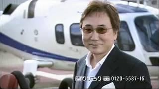 高須クリニックのTVCM『ドバイPART3西原篇』(15秒)です。 http://www....