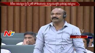 YSRCP MLAs Protest in Assembly over To Discuss on BC Problems || NTV