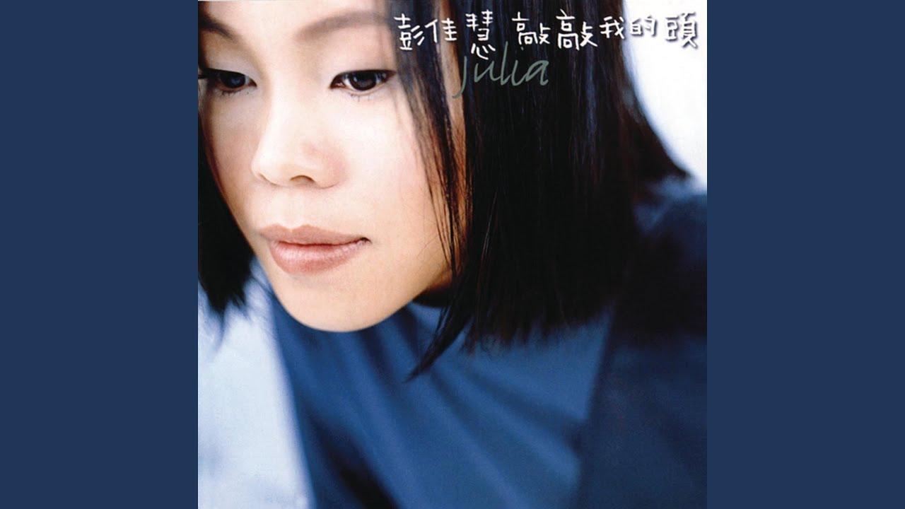 Xiang Jian Hen Wan