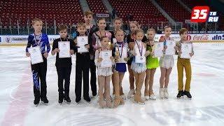 «Серебряные узоры» на льду показали юные фигуристы Вологодской области