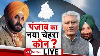 Badi Bahas LIVE: Punjab का नया चेहरा कौन?   Captain Amarinder Singh Resigns   Congress   BB Live