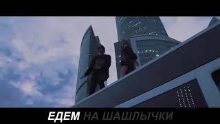 Едем На Шашлычки (Face Music)
