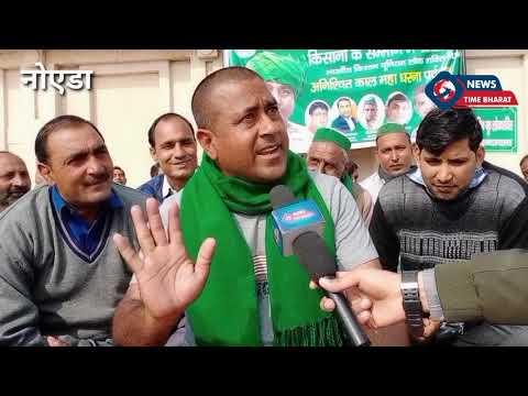 Live: मोदी सरकार को बड़ा झटका!किसानों ने मारी बाजी!#किसान_आंदोलन