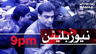 Samaa Bulletin - 9PM - 22 April 2019