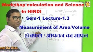 workshop calculation and science lecture 1.3 measurement of area or volime