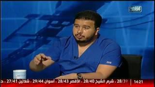 القاهرة والناس | التقنيات الحديثة فى تركيبات وزراعة الأسنان مع دكتور كريم إبراهيم فى الدكتور