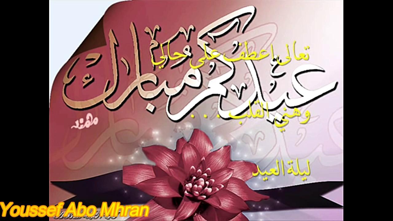 легкий фото с днем рождения на арабском сказать