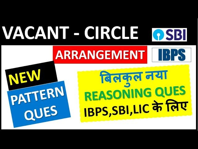 Vacant Circle Arrangement - बिलकुल नया REASONING QUES ,IBPS,SBI,LIC के लिए  (NEW TYPE QUEs)
