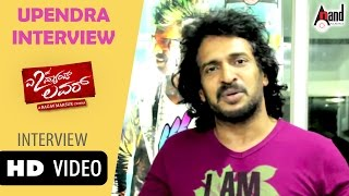 "A 2nd Hand Lover | ""Upendra Interview"" 