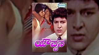 Kannada New Movies Full | Yavvana Kannada Glamour Movies Full | Kannada movies