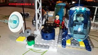 Суперсімейка 2 ПОВНИЙ ОГЛЯД ЛЕГО // LEGO The Incredibles 2 NEW 2018