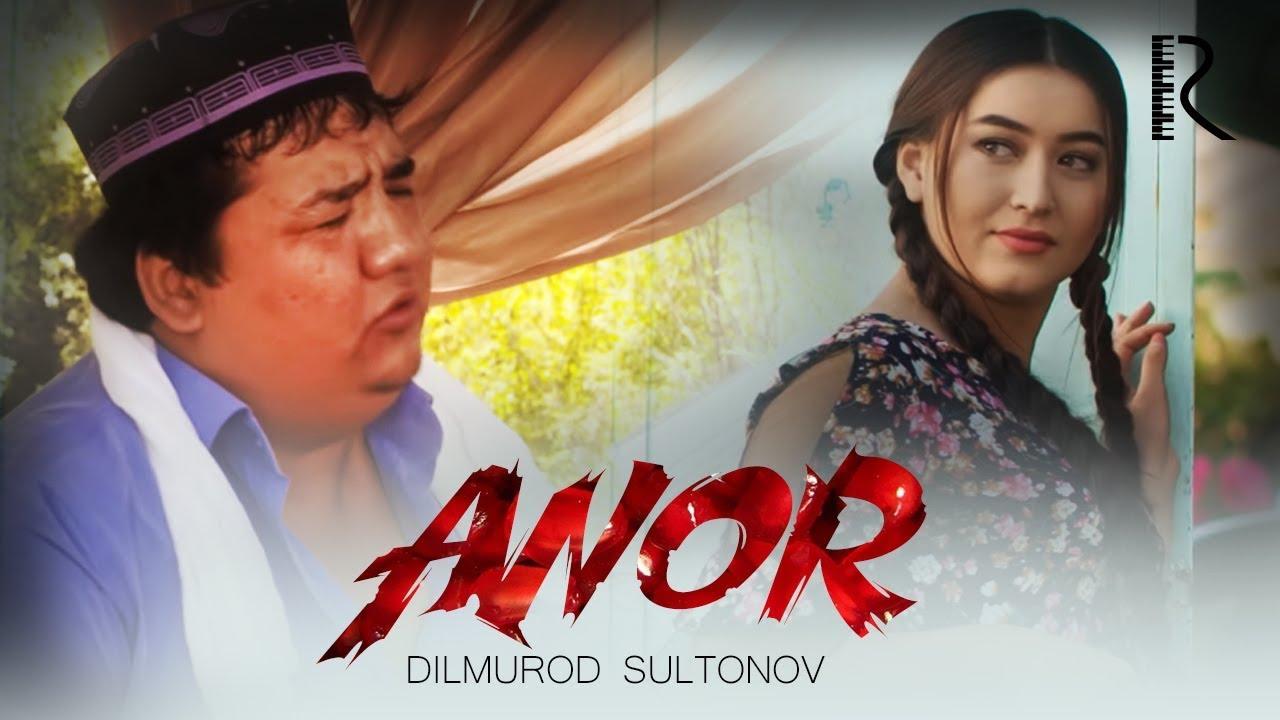 Dilmurod Sultonov - Anor   Дилмурод Султонов - Анор #UydaQoling