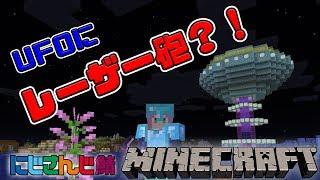 vtuber最強決定戦 振り返りながら マイクラ #93【minecraft】【にじさんじ】