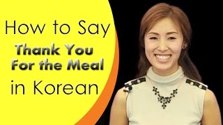 Learn Korean Online | How to Say Thank You For the Meal in Korean