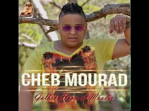 Cheb Mourad - Foug Tabla - Nouvel Album Ete 2016 - Babylone Plus