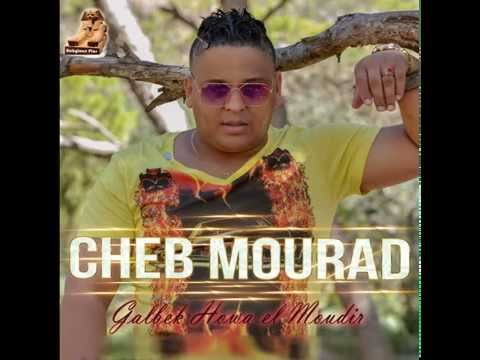 Cheb Mourad - Foug Tabla - Nouvel Album Ete 2016 - Babylone Plus