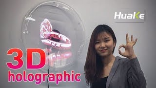 holographic machine price, manufacture price of 3d holographic machine,device