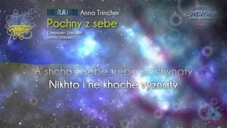 "Anna Trincher - ""Pochny z sebe"" - (Ukraine)"