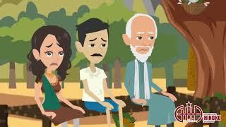 Hindko Dubbed Cartoon || Jadu da Pathar