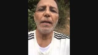 سنابات الدكتور بشير الرشيدي