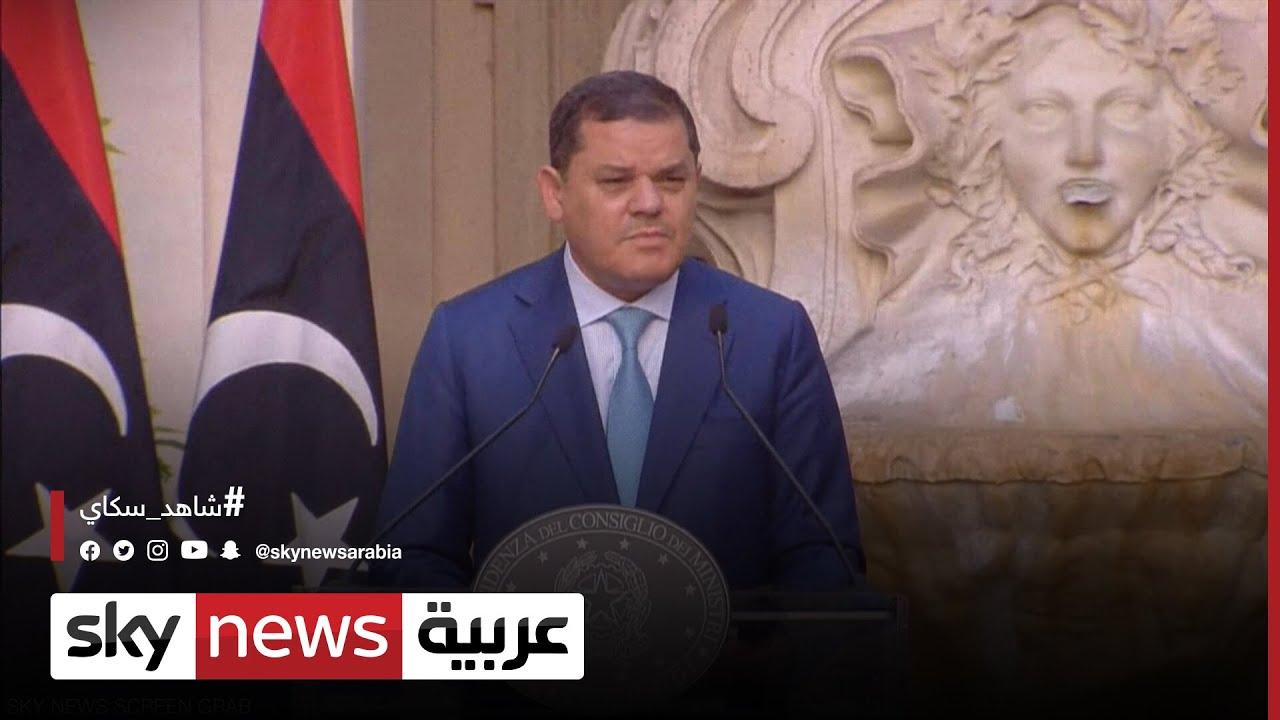 ليبيا.. البرلمان يشكل لجنة للتحقيق مع حكومة الدبيبة  - نشر قبل 11 ساعة
