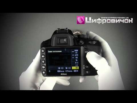 Видеообзор Nikon D3200