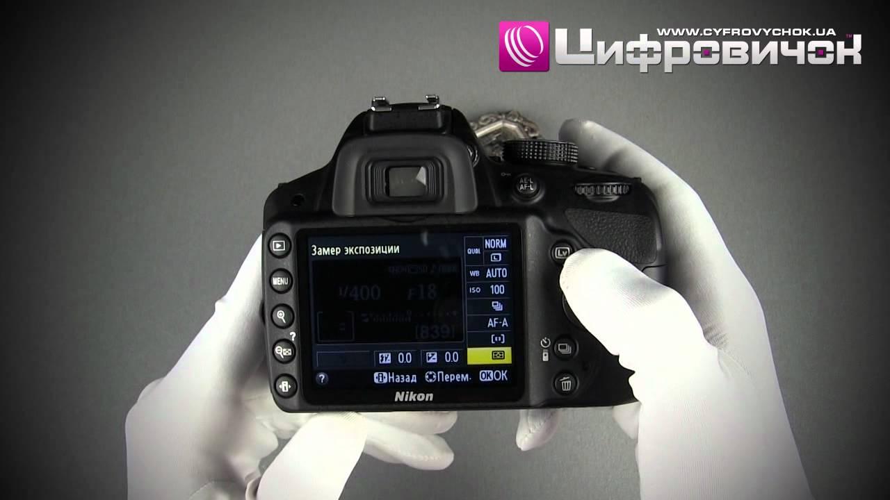 Подробные характеристики зеркального фотоаппарата nikon d3200 kit, отзывы покупателей, обзоры и обсуждение товара на форуме. Выбирайте из более 9 предложений в проверенных магазинах.