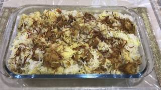 Chicken Barrah Biryani   Eid Special Biryani   Barrah Biryani Made By Seema Shaikh