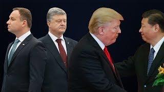 Енергетика, українсько-польські відносини, візит Трампа до Азії