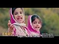 RootBux.com - GADDI CHALLI KANSHI NU || HARMAN JARMAN || 9779162761 || New Full HD Dharmik Song 2017 || PSF FILM