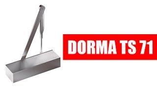 видео Дверной доводчик DORMA TS 91