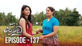 Thoodu | Episode 137 - (2019-08-27) | ITN Thumbnail