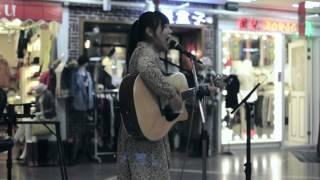 頭號甜心-Ang5.0-張韶涵 cover by Chen Yachi @逢甲碧根陽光廣場