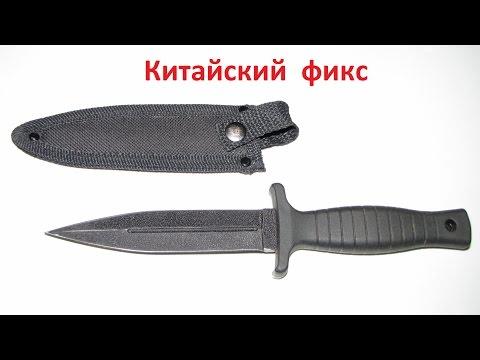 Супер оружейка (№63) - Неизвестный нож - Стилет