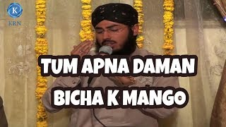 Download Tum Apna Daman Bicha K Mango Beautiful Naat 2017 Kashif Raza Noori MP3 song and Music Video