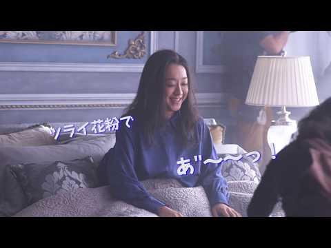 浅田真央 佐藤製薬 CM スチル画像。CM動画を再生できます。
