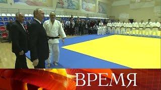 Владимир Путин посетил центр Юг-спорт в Сочи.