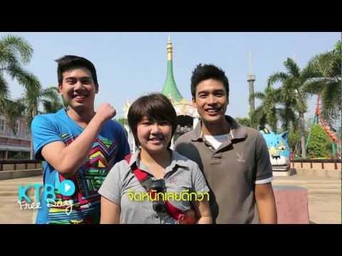 KTB Free Day_EP 04 - Siam Park City (สวนสยาม ทะเลกรุงเทพฯ)