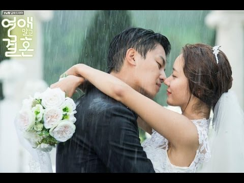 ben - stop the love now (marriage not dating ost)