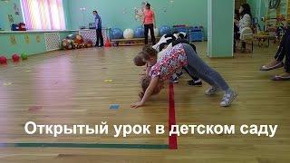Открытый урок у малышей по физкультуре в 111 детском саду невского района СПБ