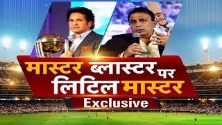 Salaam Sachin: Bradman, Sobers & Sachin The Greatest Ever, Says Gavaskar   Sports Tak