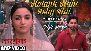 first class song mp3 only    kalank full movie   first class song   varun   alia    arijit