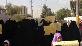 عوائل وذوي معتقلين السيد الصرخي اعتصموا اليوم امام وزراة حقوق الانسان28اب