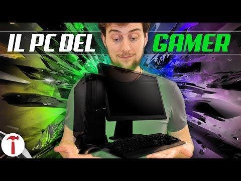 """La configurazione PC """"tipo"""" che ogni gamer desidera"""