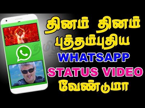 Tamil Whatsapp Status Videos Download