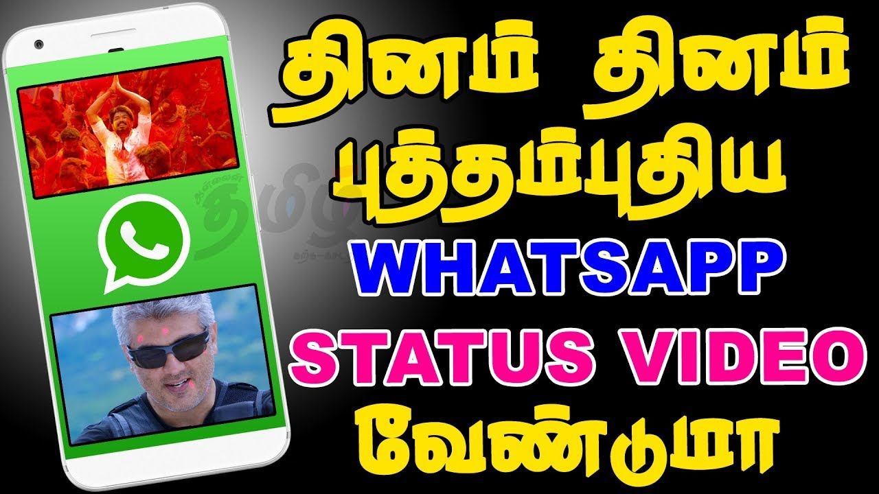 Tamil Whatsapp Status Videos Download Youtube Online Tamil