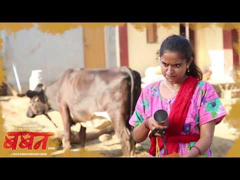 Baban Marathi Movie  I Making Video 2 I...